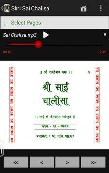 Sai Arpan apk screenshot