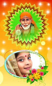 Sai Baba Photo Frames poster