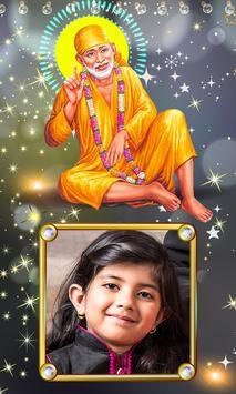 Sai Baba Photo Frames screenshot 14