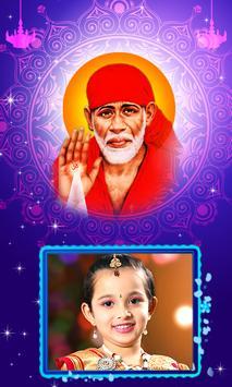 Sai Baba Photo Frames screenshot 2