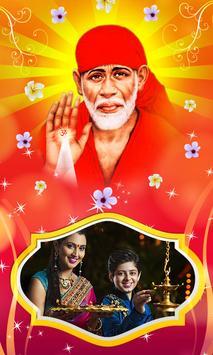 Sai Baba Photo Frames screenshot 3