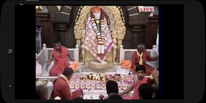 SaiBaba Live Darshan Shirdi screenshot 1