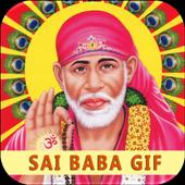 Sai Baba Gif icon