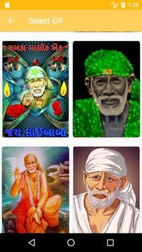 Sai Baba Gif poster