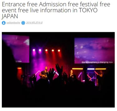 Free festival event in TOKYO poster