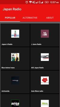 Japan Radio ( 日本のラジオ ) screenshot 1