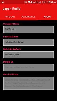 Japan Radio ( 日本のラジオ ) screenshot 7