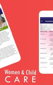 Sambalpur Police screenshot 4