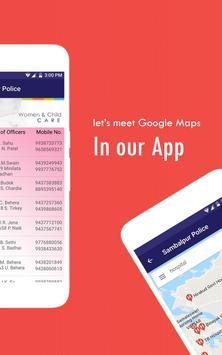 Sambalpur Police screenshot 5