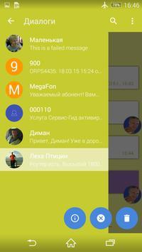 Lime Theme apk screenshot