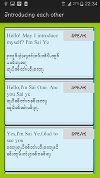 English - Tai  Speak screenshot 2