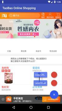 Online Supplier apk screenshot