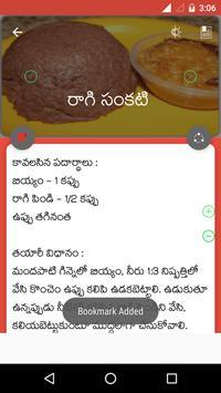 100000+ Telugu Vantalu screenshot 3