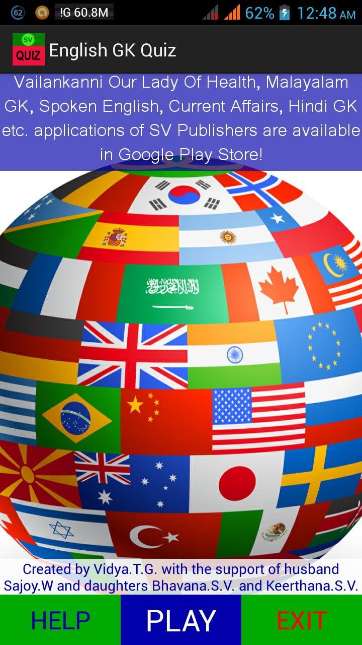 GK Quiz in English for Android - APK Download