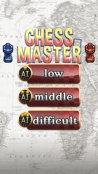 chess 2018 free screenshot 12