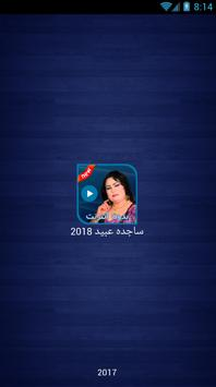 Sajida Obeid Chansons poster