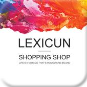 렉시컨 icon