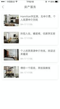 Tong apk screenshot