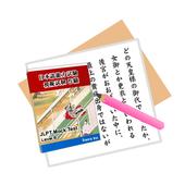 JLPT Practice Test N5 Demo icon