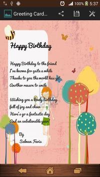 Greeting Card apk screenshot