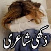 Sad Urdu poetry Shayyari New icon