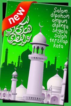 Kad Aidilfitri 2015 poster