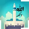 Adhan Now : Athan Time , Muslim Azan , Prayer Time icon