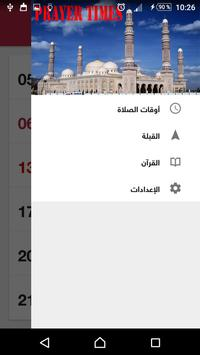 Prayer Times salaty apk screenshot