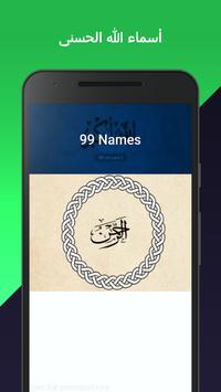 Azan Time - fajr prayer المؤذن screenshot 5