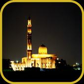 تحديد اوقات الصلاة icon