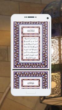 Prayer Times screenshot 3