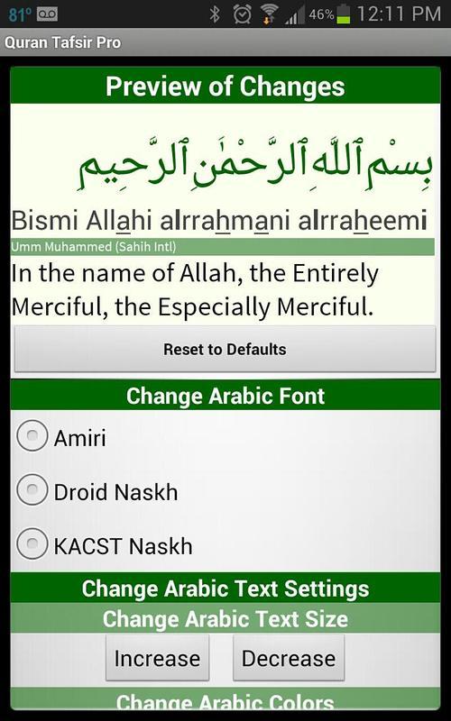tafseer ibn kathir full english pdf