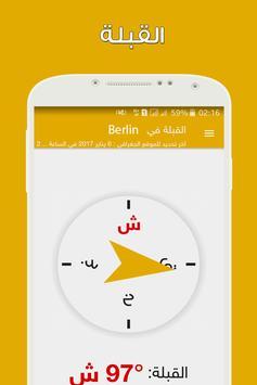 Prayer Times in Germany apk screenshot