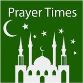 أوقات الصلاة - Prayer Times icon