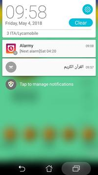 القرآن الكريم بصوت الشيخ صلاح الهاشم بدون إعلانات screenshot 14