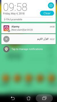 القرآن الكريم بصوت الشيخ صلاح الهاشم بدون إعلانات screenshot 6