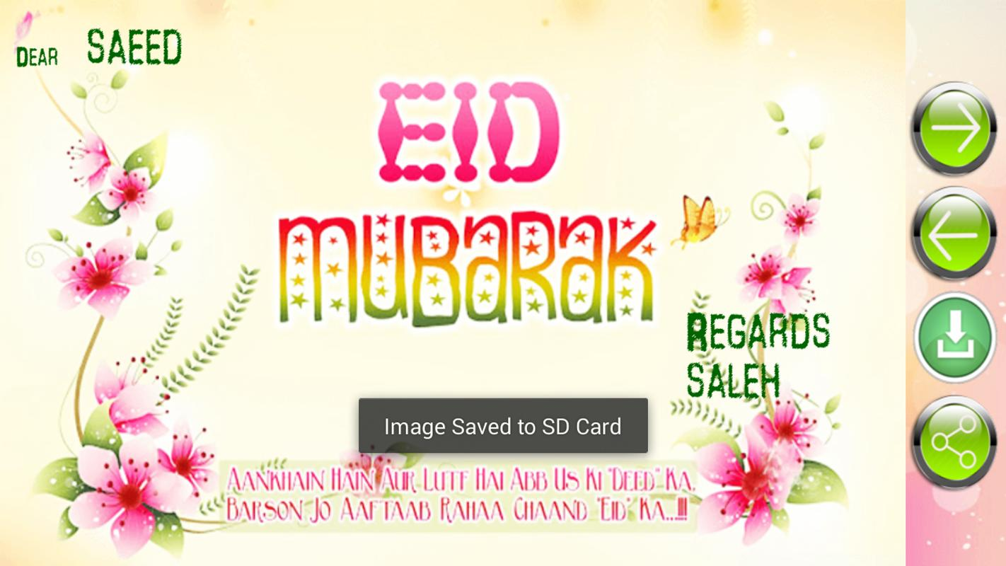 Eid Mubbark Collection 2016 Apk Download Free Entertainment App