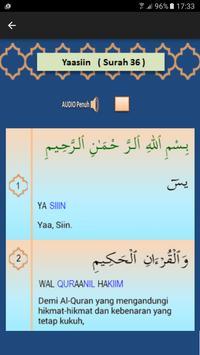 Surah YASIN 스크린샷 1