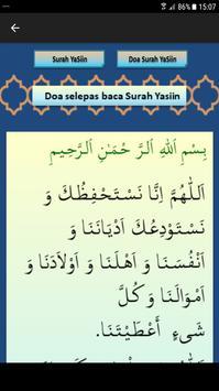 Surah YASIN 스크린샷 3
