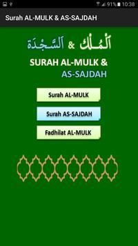 Poster Surah AL-MULK & AS-SAJDAH