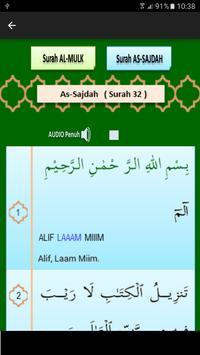 2 Schermata Surah AL-MULK & AS-SAJDAH