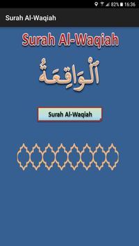 Surah Al-Waqiah poster