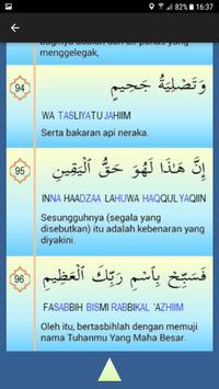 Surah Al-Waqiah apk screenshot