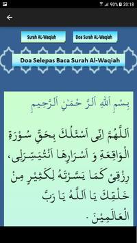 2 Schermata Surah Al-Waqiah