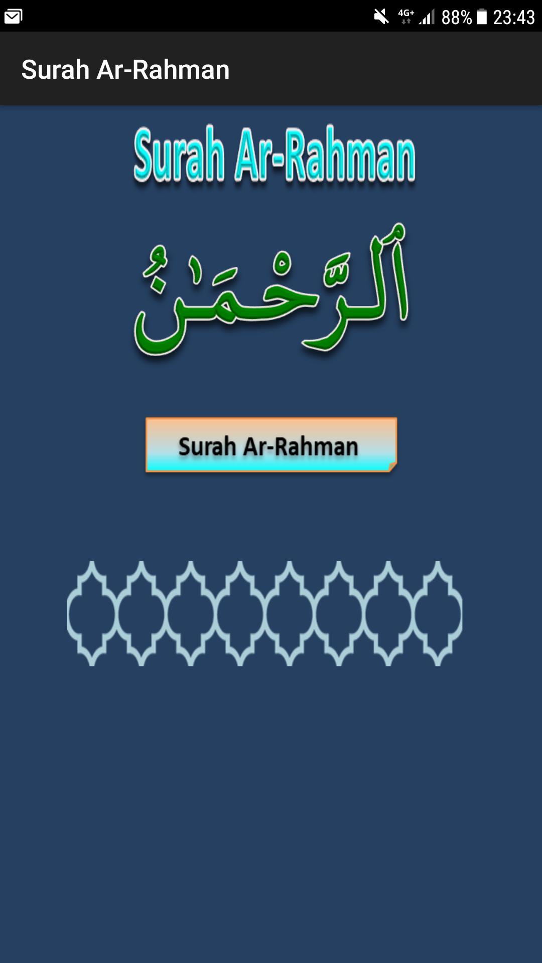 Surah Ar-Rahman poster