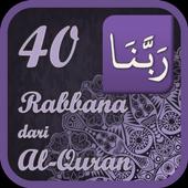 40 Rabbana dari Al-Quran icon