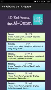 40 Rabbana dari Al-Quran poster