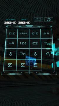 Sci-Fi 2048 screenshot 4