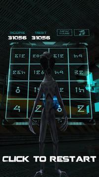 Sci-Fi 2048 screenshot 5
