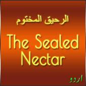 Ar-Raheeq-ul-Makhtum (Urdu) icon